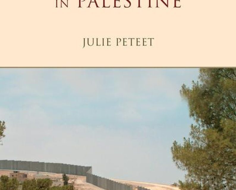"NEWTON: ""Space and Mobility in Palestine"""