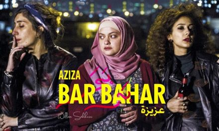 Limitations to Film in Pedagogy: Bar Bahar as a Case Study