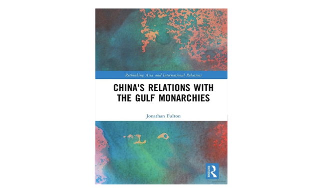 China's Relations with the Gulf Monarchies
