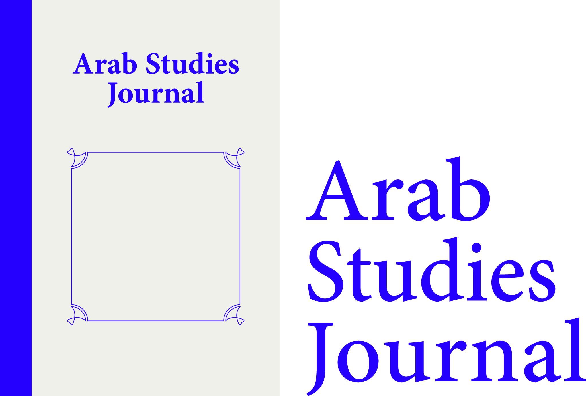 ASJ Logo Final-02