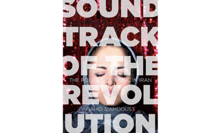 NEWTON: Soundtrack of the Revolution: The Politics of Music in Iran