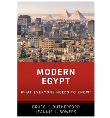 Modern Egypt: What Everyone Needs to Know