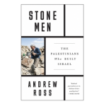 NEWTON: Stone Men: The Palestinians Who Built Israel