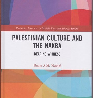 NEWTON: Palestinian Culture and the Nakba