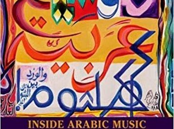 NEWTON: Inside Arabic Music