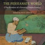 NEWTON: The Persianate World