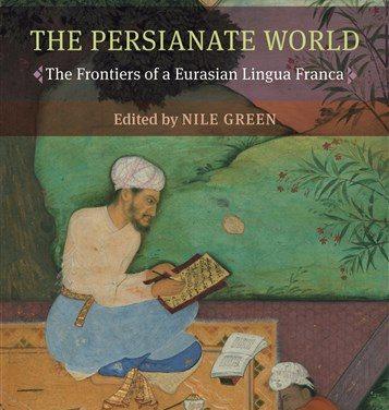 NEWTON: The Persianate World