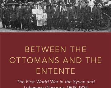 Between the Ottomans and the Entente