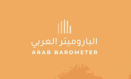 Arab Barometer: What Algerian Citizens Think