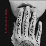 NEWTON: Women, Art, and Literature in the Iranian Diaspora