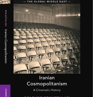 NEWTON: Iranian Cosmopolitanism: A Cinematic History