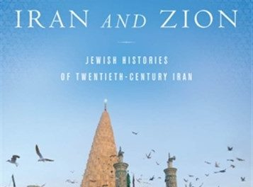 NEWTON: Between Iran and Zion