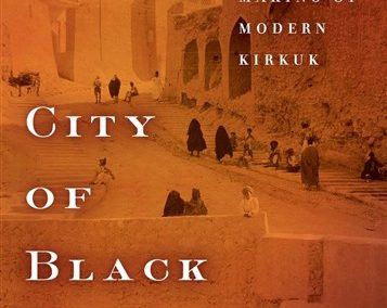 City of Black Gold