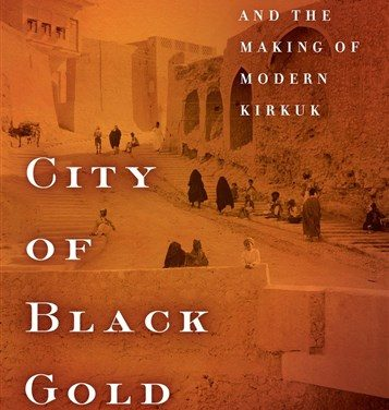 NEWTON: City of Black Gold