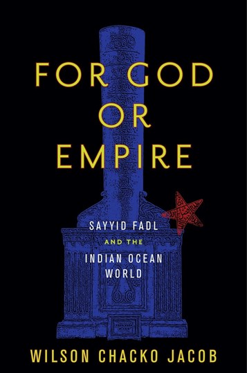 For God or Empire