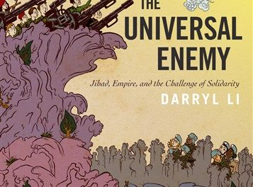 NEWTON: The Universal Enemy