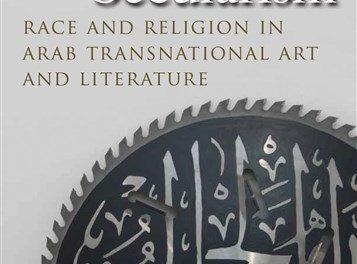NEWTON: Interrogating Secularism