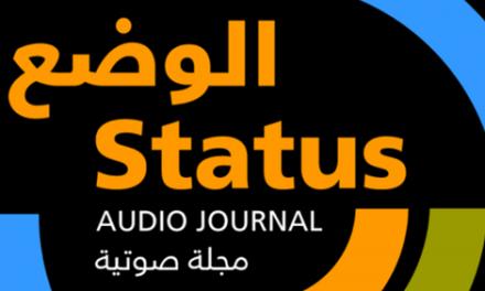 """Jadaliyya Talks: Arash Davari and Sina Rahmani on """"Divorce, Iran-America Style"""""""