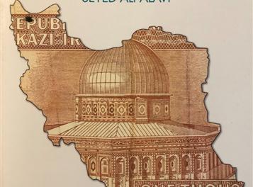 NEWTON: Iran and Palestine