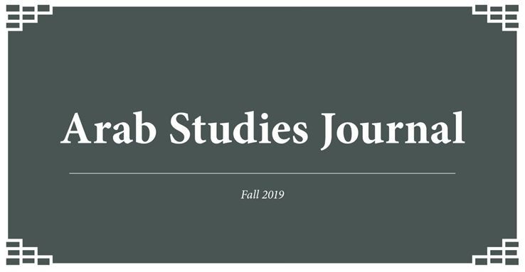 Medicine and Health in the Modern Middle East and North Africa (Arab Studies Journal, Fall 2019)