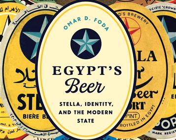 Egypt's Beer