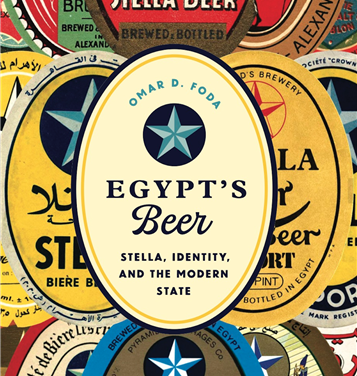 NEWTON: Egypt's Beer