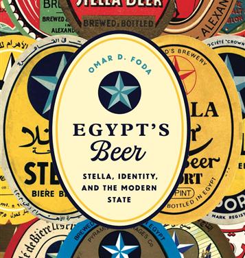 NEWTON: Egypt's Beer