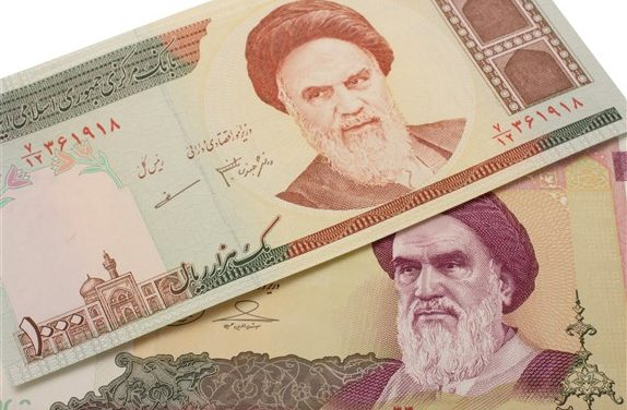 Roundtable: Iran's Domestic Politics and Political Economy (Part 2)