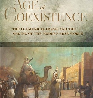 NEWTON: Age of Coexistence