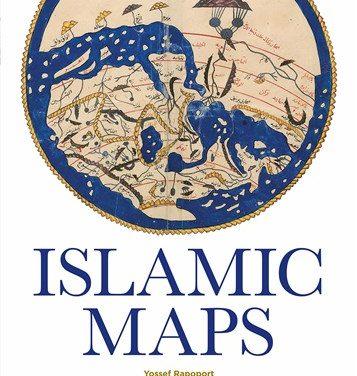 NEWTON: Islamic Maps