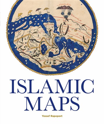 NEWTON: Islamic Maps