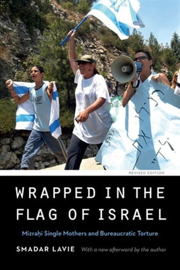 NEWTON: Wrapped in the Flag of Israel