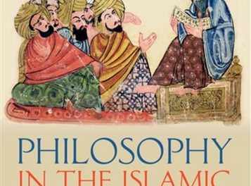 NEWTON: Philosophy in the Islamic World