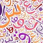 A Database of Summer Language Programs in Islamic and Middle Eastern Studies