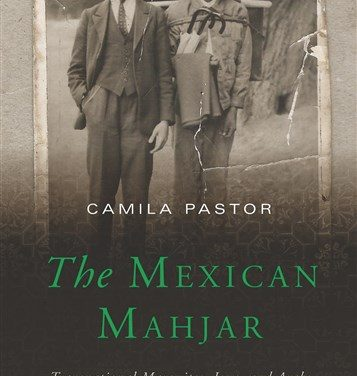 NEWTON: The Mexican Majhar