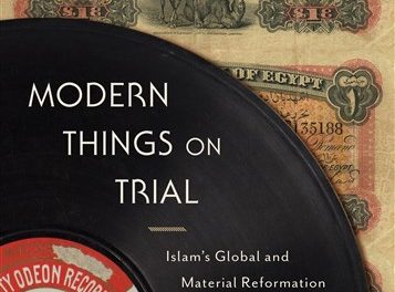 NEWTON: Modern Things on Trial