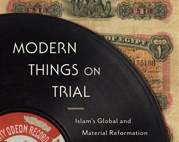 Modern Things on Trial