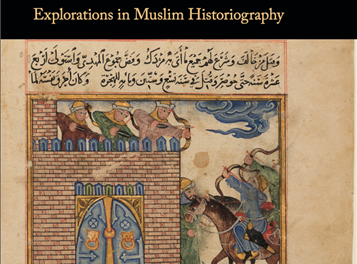 NEWTON: The Rebel and the Imam in Early Islam