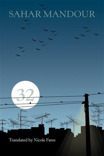 NEWTON: 32
