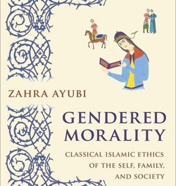 NEWTON: Gendered Morality