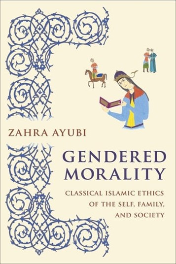 NEWTON: Gendered Morality