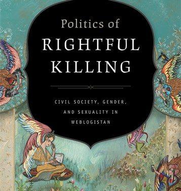 NEWTON: Politics of Rightful Killing