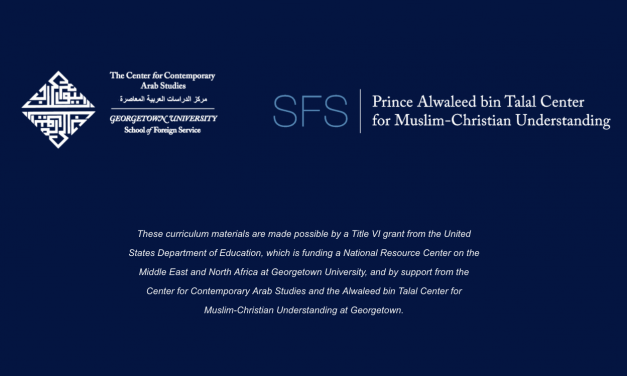 Curriculum Materials from the Center for Contemporary Arab Studies at Georgetown University