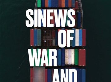 NEWTON: Sinews of War and Trade