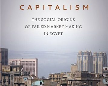 Cleft Capitalism