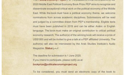 Alert: The 2020 Political Economy Project Book Prize submission deadline is June 30, 2020!