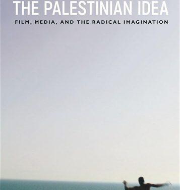 NEWTON: The Palestinian Idea