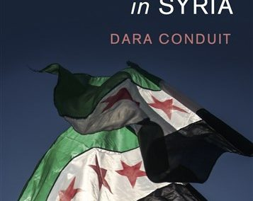 The Muslim Brotherhood in Syria