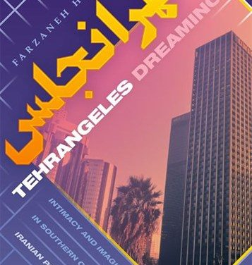 Review of Tehrangeles Dreaming: Intimacy and Imagination in Southern California's Iranian Pop Music