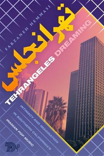 NEWTON: Tehrangeles Dreaming